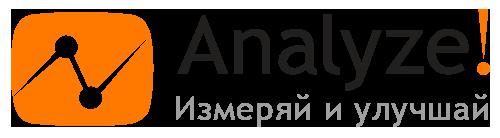 Онлайн-аналитика: 22 мая в Киеве прошла конференция Analyze! 2014