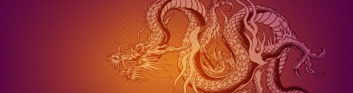 Catch The Dragon 2014 или как поймать китайского онлайн дракона с УАДМ