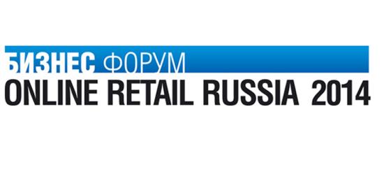 Большой бизнес в рунете 2014: проверка на прочность? КАК КОНКУРИРОВАТЬ В УСЛОВИЯХ КОММОДИЗАЦИИ И ЦЕНОВЫХ ВОЙН