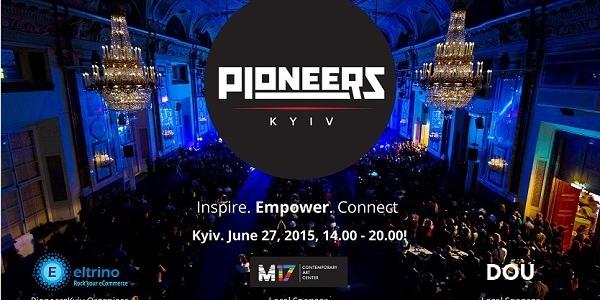 """27-го июня в Центре современного искусства """"М17"""" успешно закончился фестиваль PioneersKyiv"""